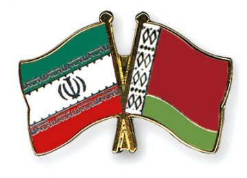 JVs With Belarus