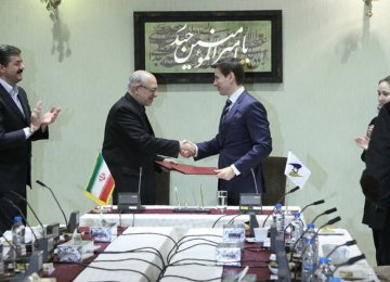 EEC, Iran Sign Interim PTA
