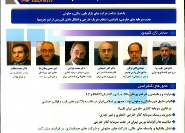 Tehran to Host High-Level Foreign Investment Confab