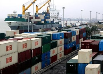 Online Appraisal of Imports