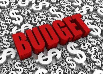 Alternative Budget Scheme