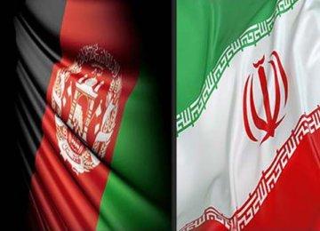 Iranian Trade Expo in Kabul