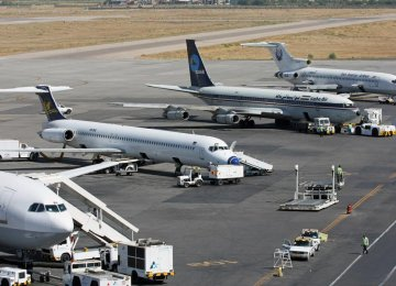 Gov't Allocates $110m to Revamp Airports