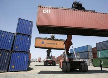 Isfahan Exports