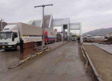 Kurdistan Trade at $6b