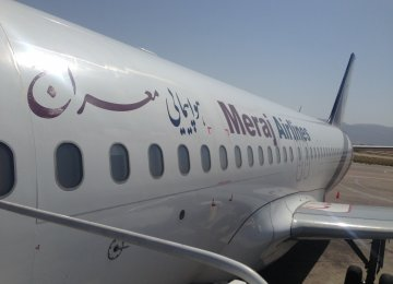 Private Airline to Buy 25 Planes