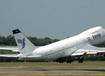 New IKIA Flights