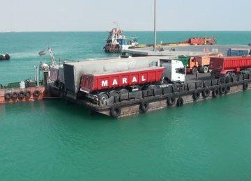 Qeshm Exports Rise in Value
