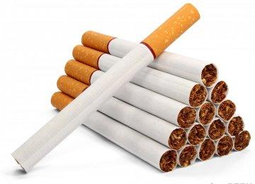 Contraband Tobacco Seized