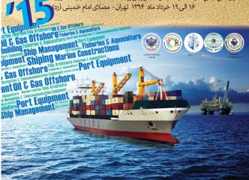 Marine Expo in Tehran
