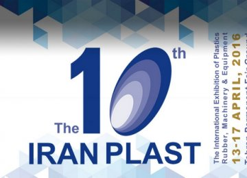 Int'l Firms Line Up for Iran Plast Fair
