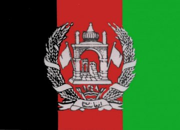 $1b Exports to Afghanistan