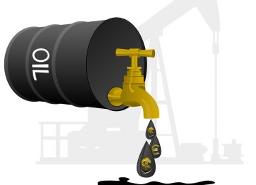 Falling Oil Prices: An Opportunity to Seize