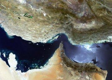 African Interest in Hormozgan