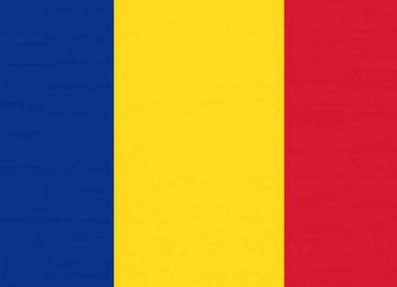 Romania-Iran Trade Ties