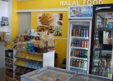 Small Share of Halal Market