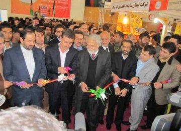Herat Hosts Iranian Events