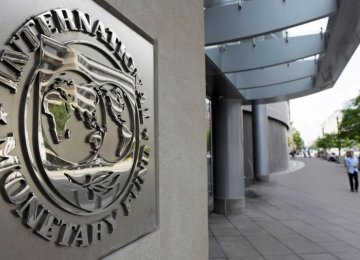 IMF Recommends Limiting Budget Deficit to 2% of GDP
