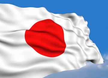 Interest in Tokyo Trade