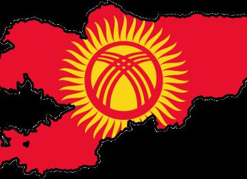 Kyrgyzstan Seeks Iran Business