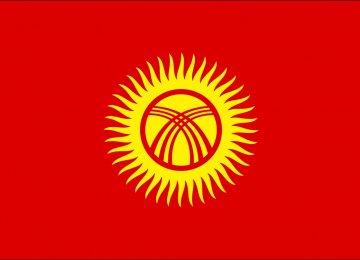 Kyrgyzstan Hosts Iranian Expo