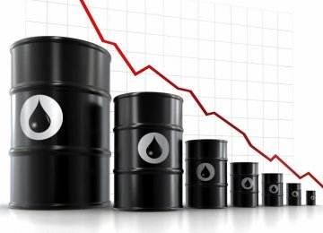 Oil Price Not Higher  Than $80 for Next Budget