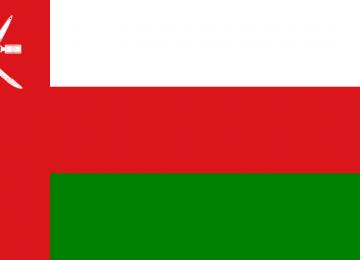 Special Exhibit in Oman