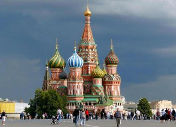 Trade With Russia to Reach $3b