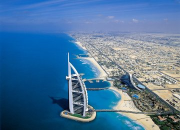 Dubai Confab on Lorestan