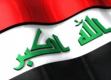 Iran, Iraq Perk Up Trade