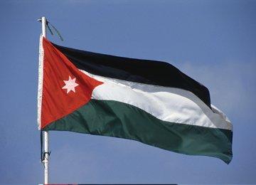 Trade Ties With Jordan
