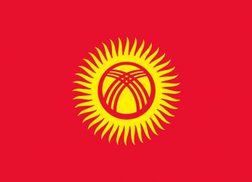 Mazandaran Delegation in Kyrgyzstan