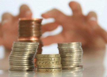 Minimum Wage Based on  Inflation Rate
