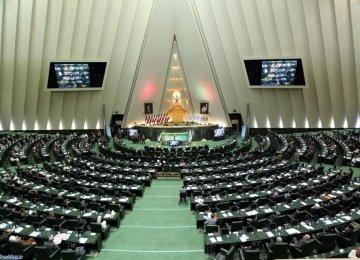 Parliament Reviews Int'l ECI Report