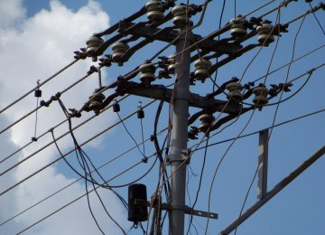 Electricity Price Hike Suspended in Armenia
