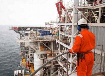 Azerbaijan's Absheron Gas Production to Start in 2021