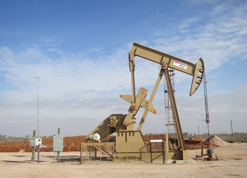 US Rig Count Lowest Since 2010