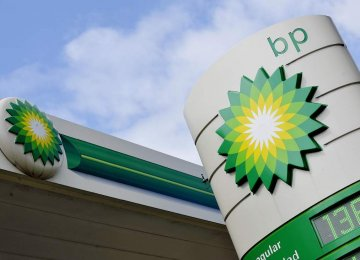 BP, Oman in $16b Gas Project