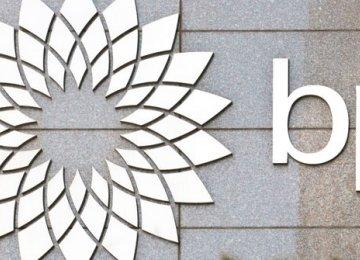 Iran-BP Deal Denied