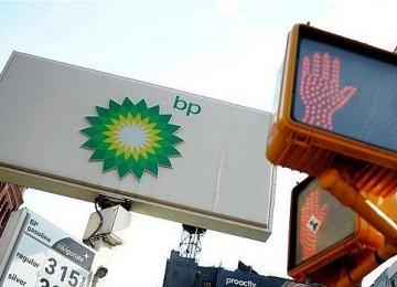 BP Q3 Profits Collapse