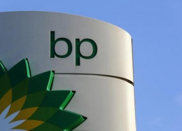 BP-CNPC Alliance