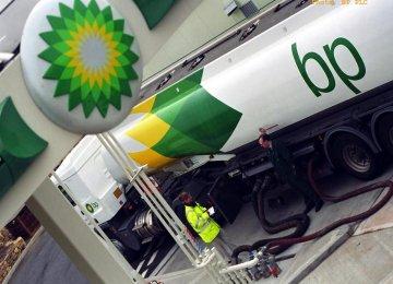BP to Slash 5% of Workforce