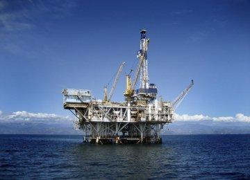 BP, SOCAR Sign PSA