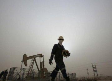 Oil Congress in Bahrain