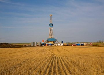 Production Starts at New Oilfield