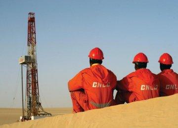 CNPC Discovery