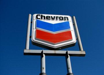 Chevron Sells 30% Stake  to KFPEC