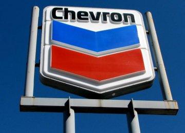 Chevron, BP Oil Discovery