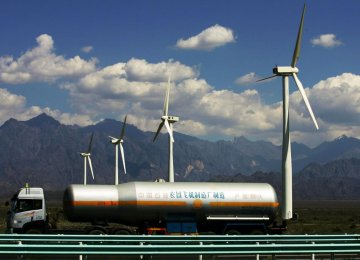 China Energy Consumption to Rise in  2016