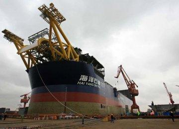 China Will Supply Gasoline to Nepal